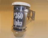 PATHFINDER 360 Alpha